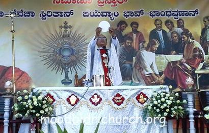 Maundy Thursday celebrated at Moodbidri Parish