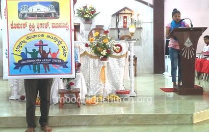 'ಯುವಜಣಾಚೆಂ ವರಸ್ 2019' ಉಗ್ತವಣ್