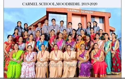 Carmel School Moodbidri secures 100% results in class X CBSE examination